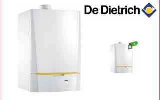 Обслуживание газовых котлов de dietrich