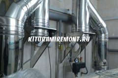 kituramiremont_10_20140311_2067298108