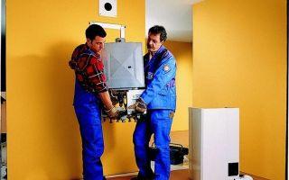 Замена газового котла в частном доме