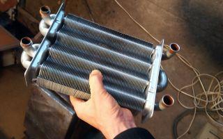 Ремонт теплообменника газового котла